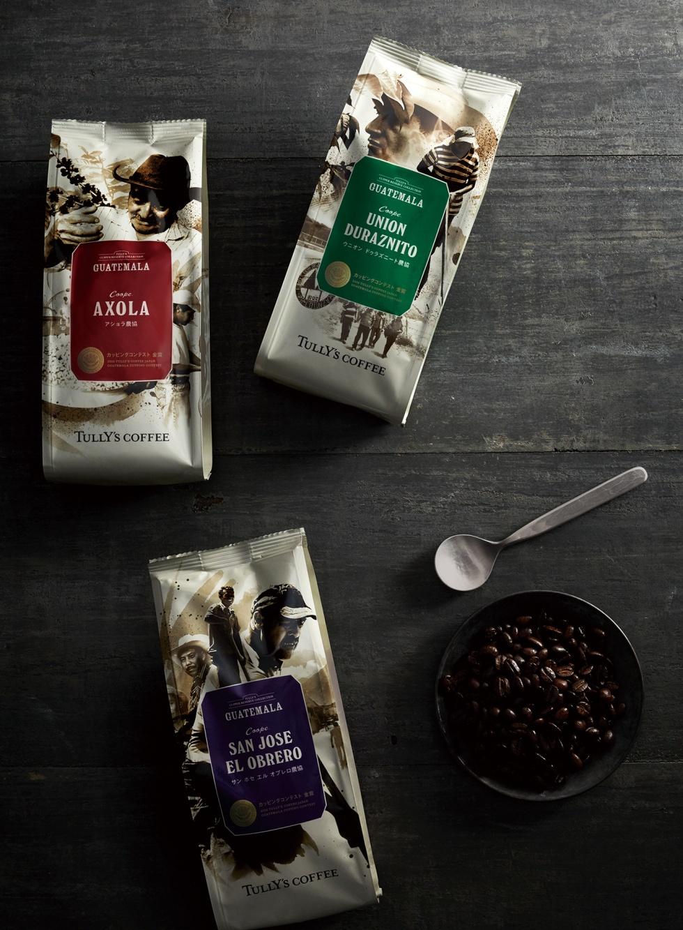 30+ Creative Coffee Packaging Design Inspiration | Design ...